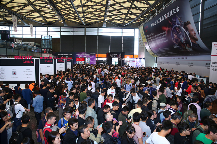 「上海乐器展」紧贴音教市场,挖掘潜在商机