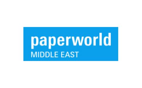 阿联酋迪拜皮革展会leather World Middle East