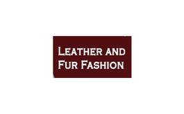 乌克兰基辅皮革展览会KIEV LEATHER FAIR