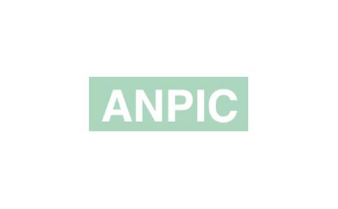 墨西哥皮革及鞋类展览会秋季ANPIC