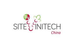 中国国际葡萄酒及果蔬加工展览会SITEVINITECH China