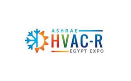 埃及开罗建筑建材展览会ASHRAE
