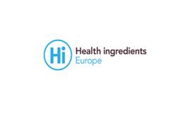 德国法兰克福健康天然食品配料展览会Hi Europe