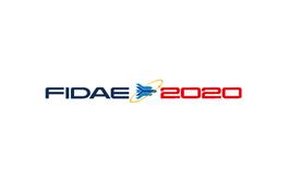 智利圣地亞哥航空展覽會FIDAE