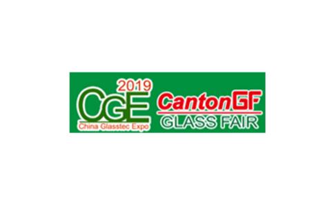 广州国际玻璃工业展览会CGE