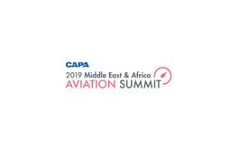 阿聯酋迪拜機場設施展覽會Airport Show