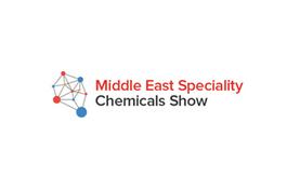 阿聯酋迪拜精細化工展覽會ASCS