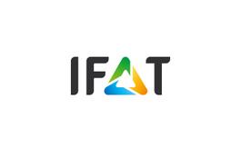 德国慕尼黑环保优德亚洲IFAT