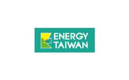 台湾国际太阳能光电展览会PV Taiwan