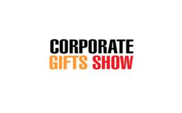 印度孟买礼品及赠品展览会Corporate Gifts Show