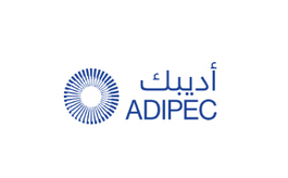 阿聯酋阿布扎比石油天然氣展覽會ADIPEC
