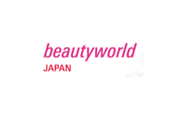 日本東京水療SPA展覽會Beautyworld Japan