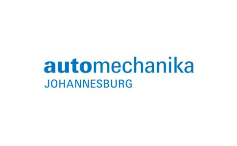 南非約翰內斯堡汽車配件及售后服務展覽會Automechanika SouthAfrica