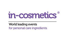 西班牙巴塞罗那化妆品和个人护理品原料展览会In-Cosmetics
