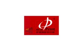 上海国际印刷技术及设备器材展ALL IN PRINT CHINA