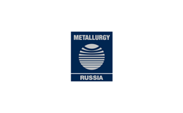 俄罗斯莫斯科冶金展览会Metallurgy Russia