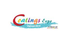 越南胡志明涂料展覽會Coatings Expo Vietnam
