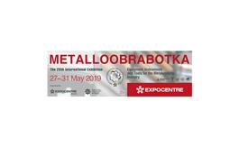 俄罗斯莫斯科机床及金属加工展览会METALLOOBRABOTKA