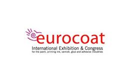 法国巴黎涂料展览会EUROCOAT