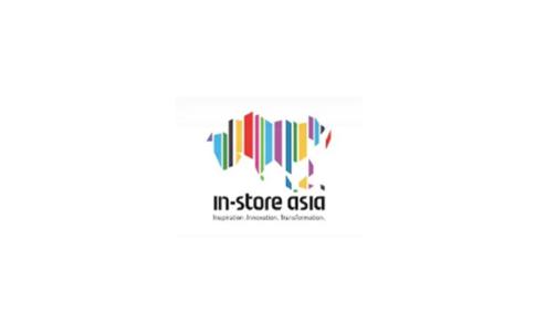印度孟买零售业展览会In Store Asia