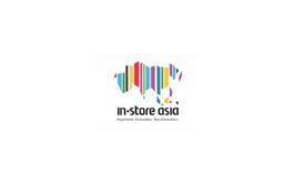 印度孟買零售業展覽會In Store Asia