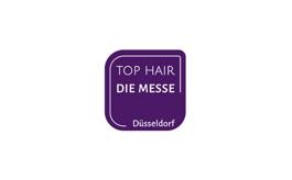 德國杜塞爾多夫時尚發型設計展覽會TOP HAIR INTERNATIONAL
