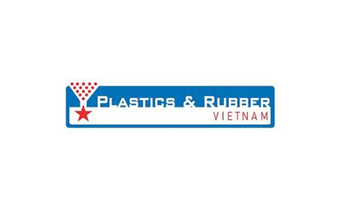 越南河內塑料橡膠展覽會Plastics & Rubber Vietnam