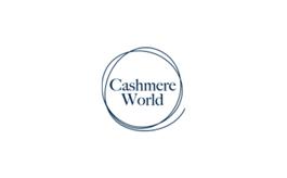 香港羊絨交易展覽會Cashmere World