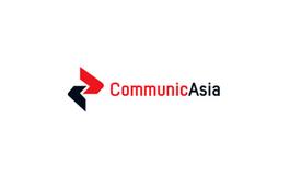 新加坡通訊展覽會CommunicAsia