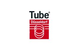 德国杜塞尔多夫管材线缆及线材展览会Tube&Pipe