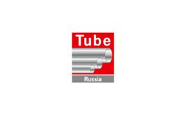 俄罗斯莫斯科管材展览会Tube Russia