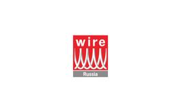 俄羅斯莫斯科線纜線材展覽會Wire Russia