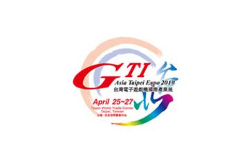 台湾国际游戏展览会GTI