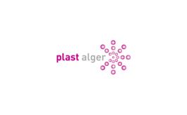 阿尔及利亚阿尔及尔塑料橡胶展览会Plast Alger