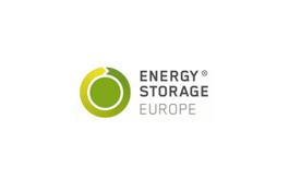 德国杜塞尔多夫电池储能展览会Energy Storage Europe