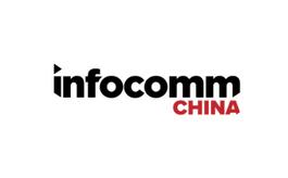 北京視聽集成設備與技術展覽會INFOCOMM ASIA