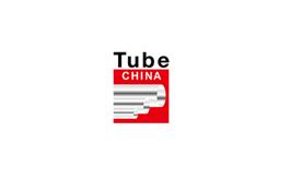 上海国际管材展览会Tube China
