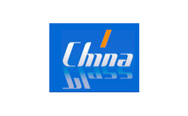 上海国际玻璃工业技术展览会CHINA GLASS