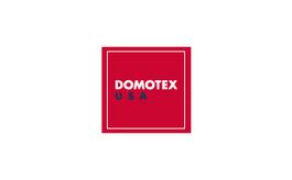 美国亚特兰大地面材料展览会DOMOTEX USA