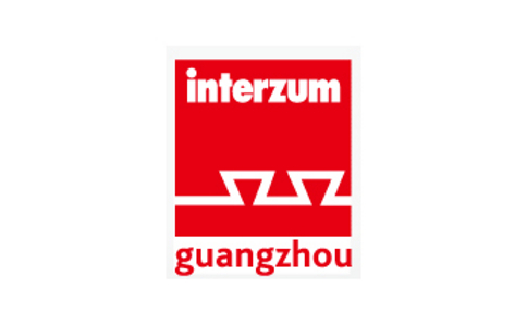 广州国际家居生产设备及配料展览会Interzum guangzhou