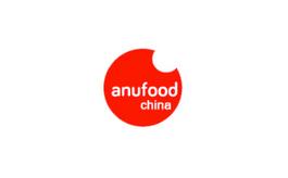 深圳世界食品优德88ANUFOOD China