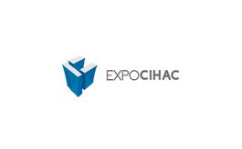 墨西哥建筑建材展览会ExpoCIHAC