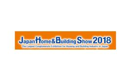 日本东京建材展览会JAPAN BUILD