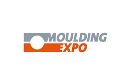 德国斯图加特模具展览会Moulding Expo