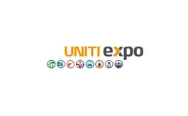 德國斯圖加特加油站設備及設施展覽會UNITI EXPO