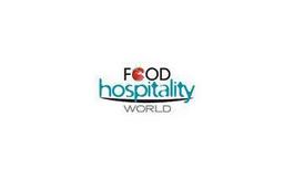 印度班加罗尔酒店展览会Food Hospitality World