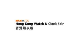 香港貿發局國際鐘表展覽會