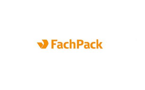 德國紐倫堡包裝展覽會FACHPACK