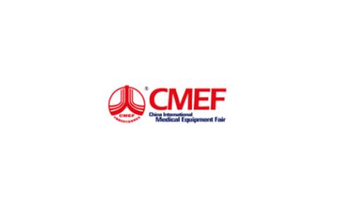 中國(深圳)醫療器械展覽會CMEF
