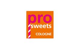 德国科隆糖果原料和机械展览会ProSweets